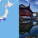 Tentaciones de Japón y China en un sólo viaje