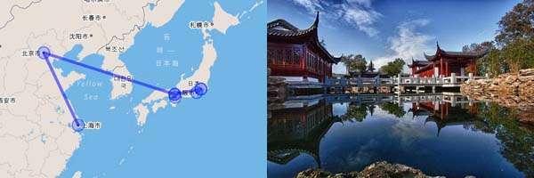 Tentaciones de Japón y China