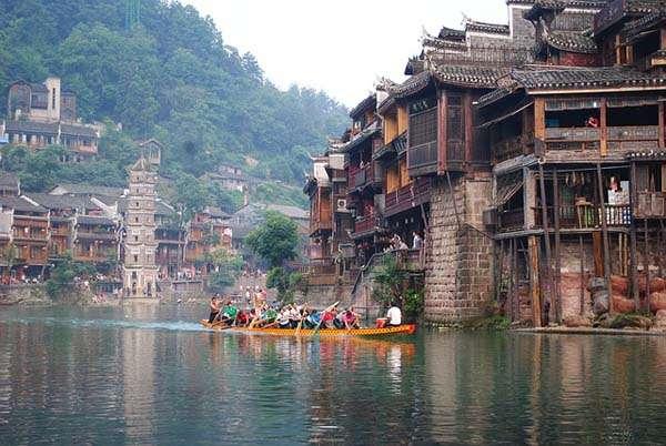 Hunan Fenghuan en China